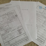 税務署へ提出する書類