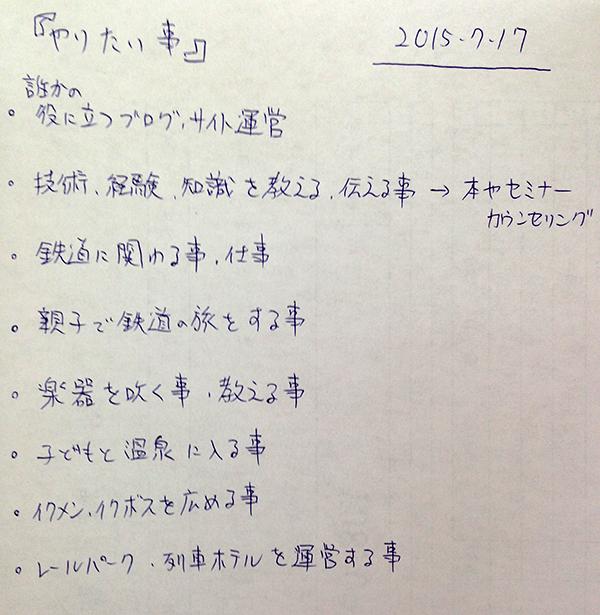 20150721-1