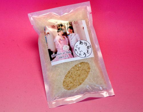 プチギフト米